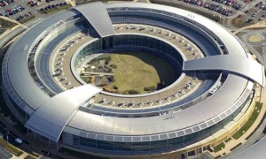 Image of GCHQ donught building